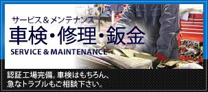 bnr_service